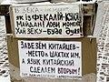 Euromaidan Kiev poster6.JPG