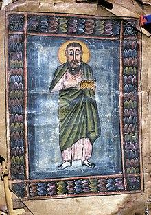Eusebius Ethiopian icon.jpg
