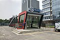 Exit A of Sanyuanqiao Station (20190728120435).jpg