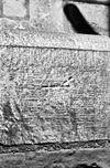 exterieur steenhouwersmerk - groningen - 20270685 - rce