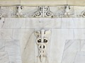 Exterior detail, Byron R. White U.S. Courthouse, Denver, Colorado LCCN2010719085.tif