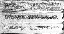 Výňatky z rukopisu Nitivarman's Kichaka-Vadha