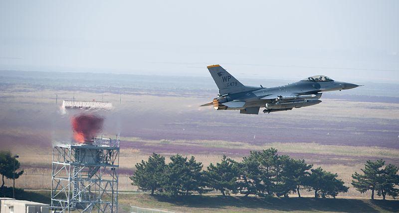 File:F-16 Fighting Falcon Kunsan Air Base.JPG