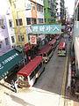 Fa Yuen Street near Mong Kok Road.JPG