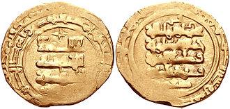 Abu'l-Fadl Bayhaqi - Coin of Sultan Farrukh-zad (r. 1053-1059).