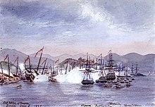 貿易船 青装備
