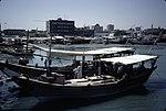 Fishing boats, Kuwait 1980 04.jpg