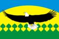 Flag of Akbashevskoe (Chelyabinsk oblast).png