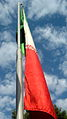 Flag of Iran in the Nishapur Railway Station square 18.JPG