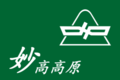 Flag of Myokokogen Niigata.png