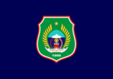 Flag of North Maluku.png