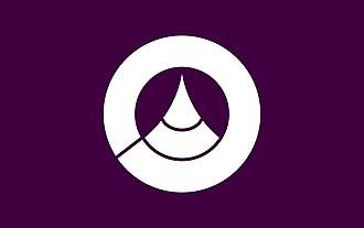Shōwa, Yamanashi - Image: Flag of Showa Yamanashi