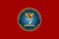 Flag of the National Cyber and Crypto Agency of the Republic of Indonesia.png