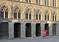 Flanders Fields Museum.JPG