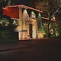Fonda San Miguel at Night - panoramio.jpg