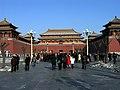 Forbidden city 06.jpg