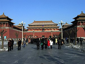 Rebellion of Cao Qin - Image: Forbidden city 06
