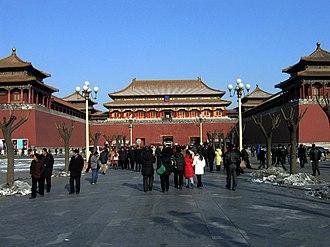 Rebellion of Cao Qin - Image: Forbidden city 06