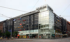 Forum (shopping...