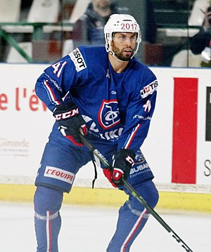 Jean-Pierre Graff Trophy - Pierre-Édouard Bellemare, winner in 2005