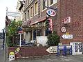 Francophile restaurant.JPG