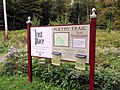 Frost Place, Franconia, NH.jpg