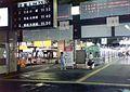 Fukuoka-station1995.jpg