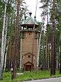 G. Sredneuralsk, Sverdlovskaya oblast' Russia - panoramio - lehaso (7).jpg