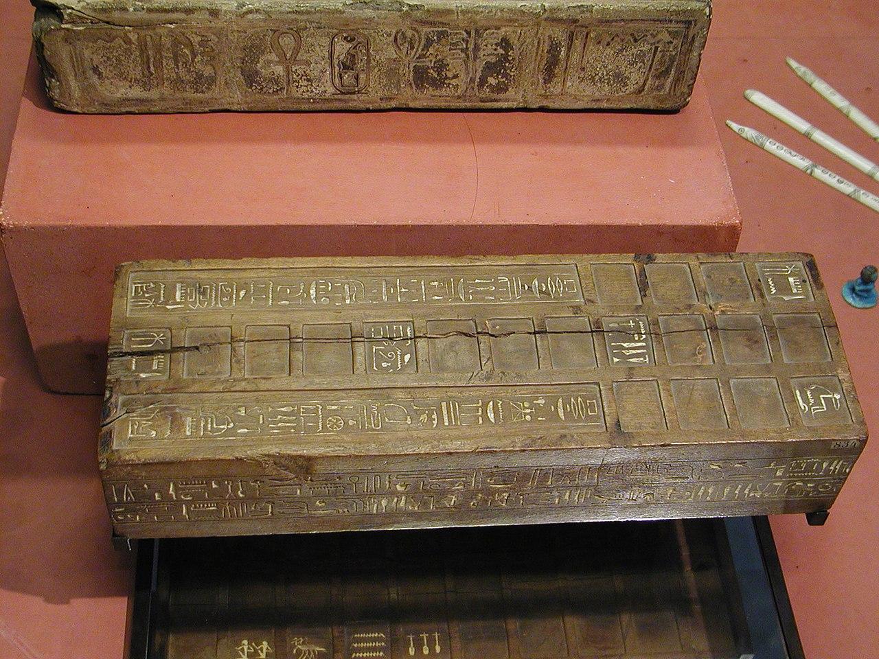 énigme escape game : un des premiers jeu égyptien