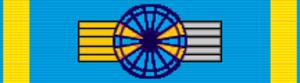 Order of Honour (Greece) - Image: GRE Order of Honour Grand Commander BAR