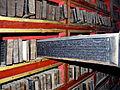 GYANTSE Bibliotheque.jpg
