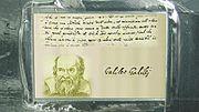 Galileo plaque