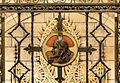 Gate, Holy Name Chapel (St. Vincent Ferrer).jpg
