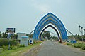 Gate of Digha - North-eastern View - Contai-Digha Road - NH 116B - East Midnapore 2015-05-02 9327.JPG