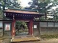 Gate of Seisonkaku in Kenroku Garden.JPG