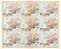 Gaule et pays voisins 587 - 771 (9 cartes), Auguste Longnon 1907.jpg