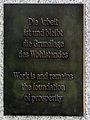 Gedenktafel Kirchstr 13 (Moabi) Ludwig Erhard2.jpg