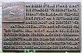Gedenktafel Markgraf-Albrecht-Str 11 (Halsee) Synagoge Friedenstempel.jpg