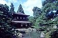 Ginkakuji (慈照寺銀閣) (1992-10 by sodai-gomi).jpg