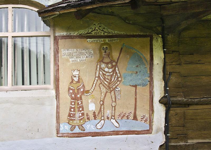 Fișier:Glâmbocu AG bis lemn cumplita moarte.jpg