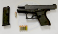 Glock 42 pistol with ammo recovered by DC Metro Police.png