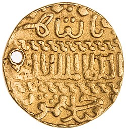 Gold dinar of Jaqmaq.jpg