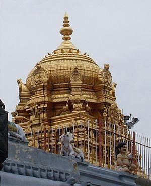 Palani - Gold plated Gopuram