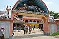 Goshala Entrance - ISKCON Campus - Mayapur - Nadia 2017-08-15 1942.JPG