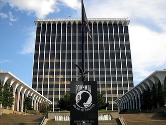 Muscogee County, Georgia - Image: Government Center Columbus Georgia Consolidated Government