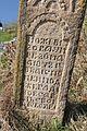 Gradsko groblje u Gornjem Milanovcu, stari deo 15.jpg