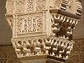 Granada Alhambra 07.jpg