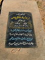 Gravestone of Robaba Karimi (1940 - 11,11,2010 ) - Khorombak cemetery - Nishapur.JPG