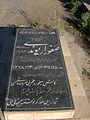 Gravestone of Safura Rivandi wife of Heydar Yaghma - Khorombek cemetery - Nishapur.JPG