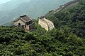 Great Wall 3 (13964240469).jpg